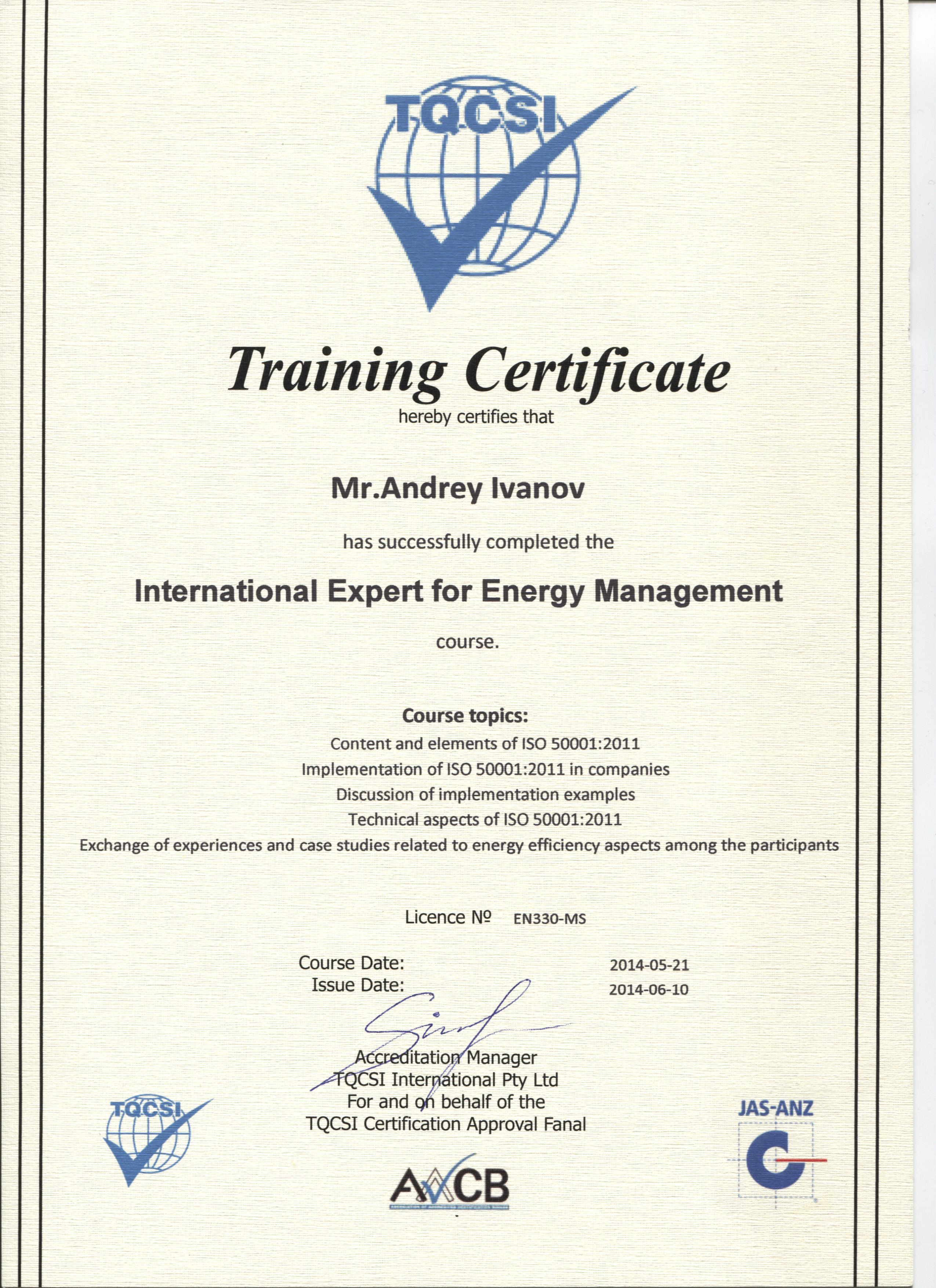 Иванов А.Б. - Сертификат эксперта по энергоменеджменту